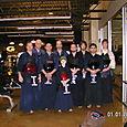 New_year_2005 Asa keiko